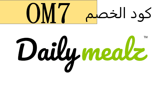 Daily Mealz coupon code 50% discount